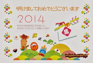 kartu selamat tahun baru tahun 2014 ala jepang