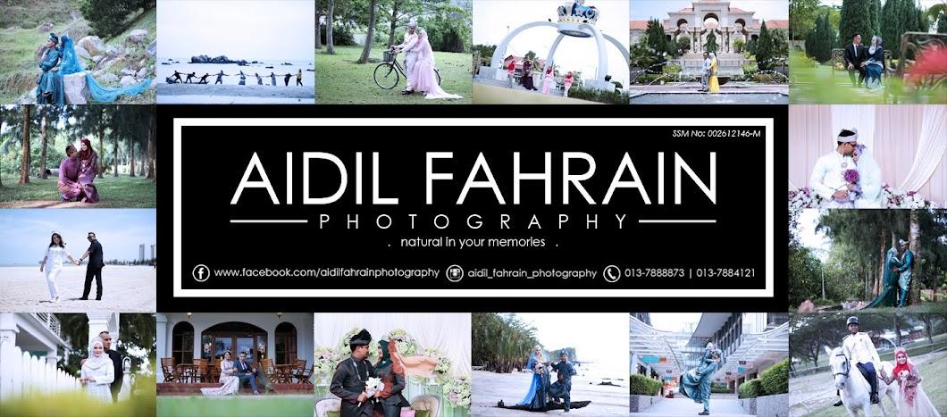 Aidil Fahrain Photography | Jurugambar Perkahwinan Melayu di Pontian, Johor Bahru & Melaka