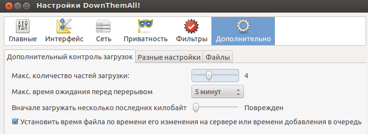 torrent download windows 7 iso