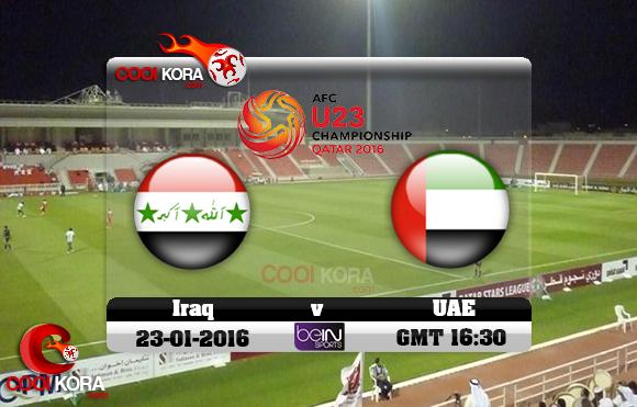 مشاهدة مباراة العراق والإمارات اليوم 23-1-2016 في كأس آسيا تحت 23 سنة