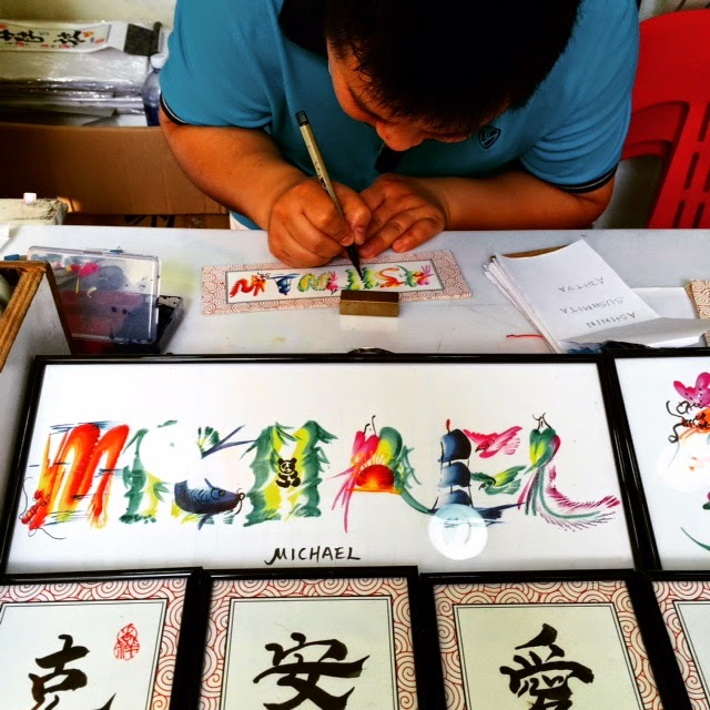 A Chinese calligrapher in Chinatown, Singapore