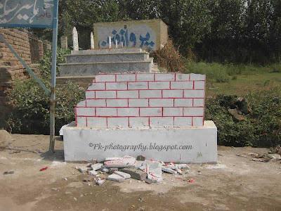 Inauguration Stone Picture