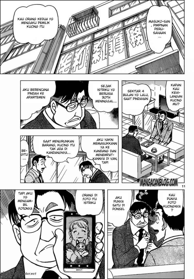 Komik detective conan 865 - si kucing belang 866 Indonesia detective conan 865 - si kucing belang Terbaru 10|Baca Manga Komik Indonesia|Mangacan