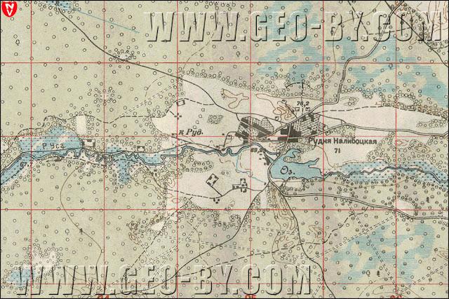 Фрагмент карты-верстовки с Рудней Налибокской