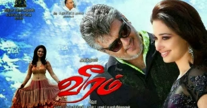 Ajith Tamil Full Movie Veeram