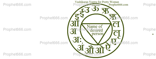 Indian Vashikaran Yantra Spell for attracting Pretty Woman