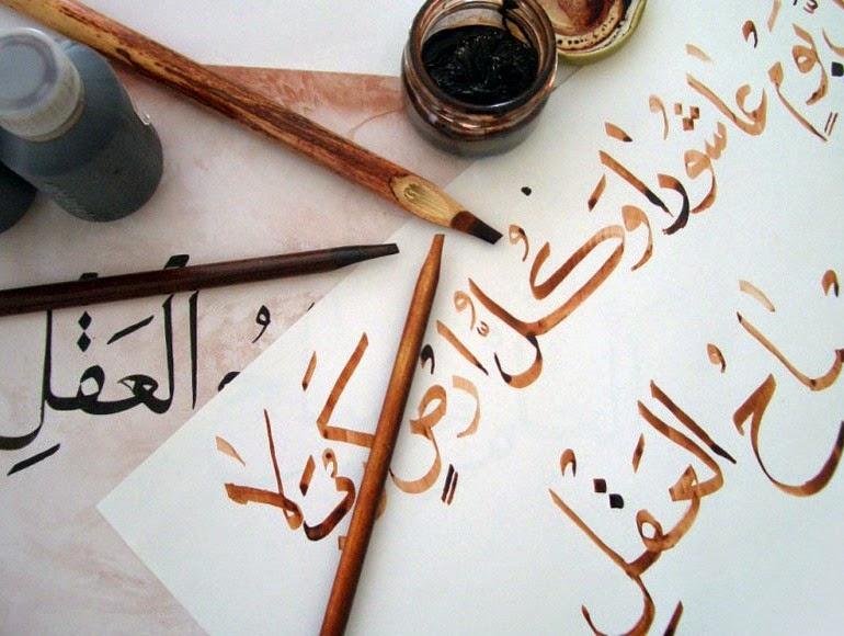 Metodologi  Pengajaran Tata Bahasa Arab