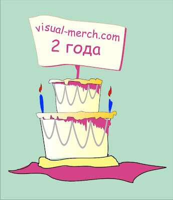 visual-merch.com