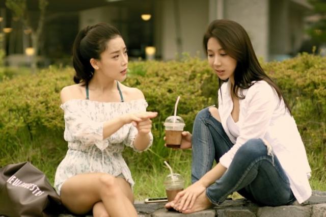 Hình ảnh phim Cô Lọ Lem Gợi Cảm