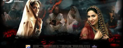 Bol Movie Free Download
