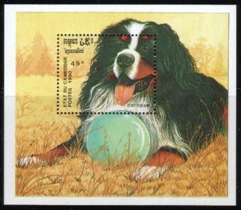 1990年カンボジア王国 バーニーズ・マウンテン・ドッグの切手シート