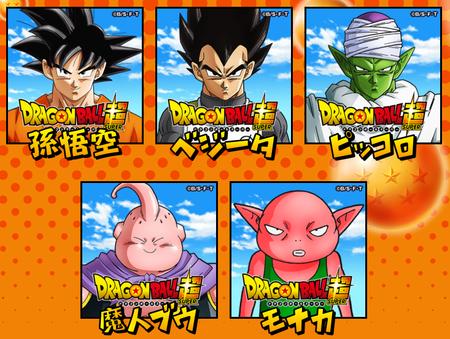 Nama Karakter Baru Dragon Ball Super Chapter Universe 6 Champa Arc Diumumkan