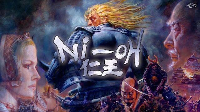 KOEI Tecmo Ungkapkan Game 'Nioh' Akan Hadir Untuk PS4 Di 2016