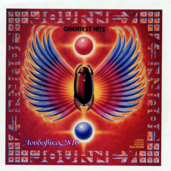 journey greatest hits cd. journey greatest hits album