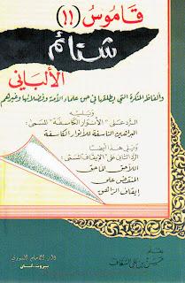 http://www.booksjadid.com/2013/08/pdf_1781.html