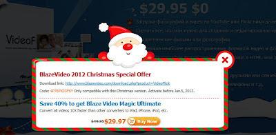 VideoFlick к Новому году