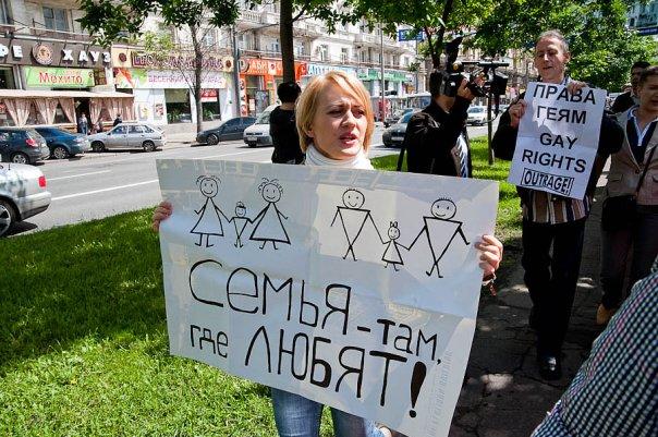 ЛГБТ-активисты, Россия, 2010 год