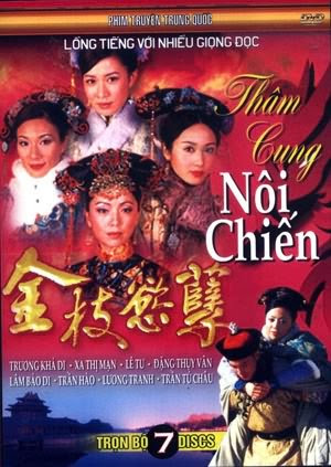 Thâm Cung Nội Chiến - War And Beauty