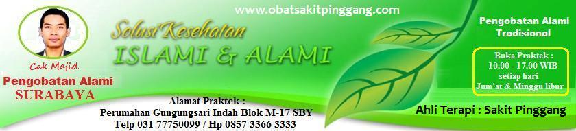 OBAT SAKIT PINGGANG