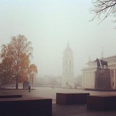 Vilnius rūke