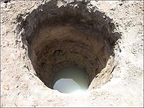 Bottom of a deep well عايز زبر