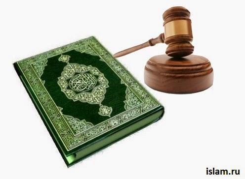 Undang-undang Islam