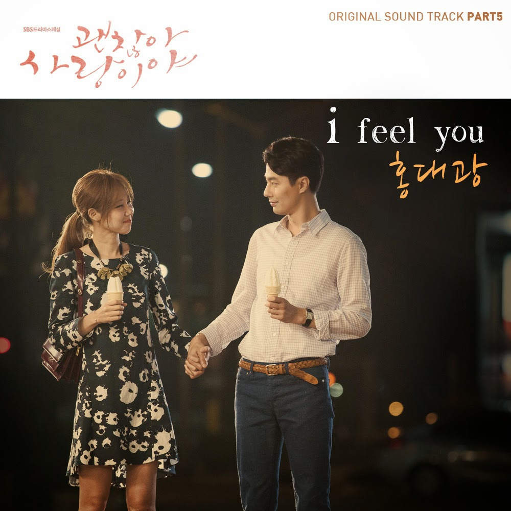 Not Dating Ost Part 5 Marriage