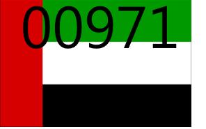مفتاح دولة الامارات