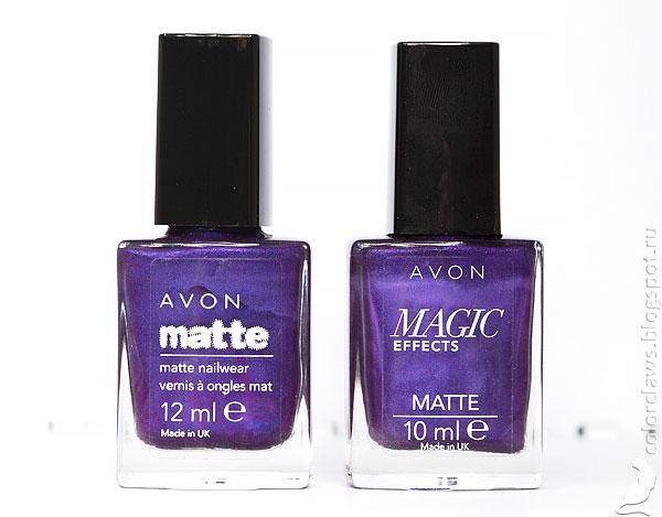 Avon Matte Violetta vs. Avon Magic Effects Matte Violetta