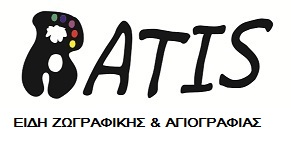 BATIS ART SHOP