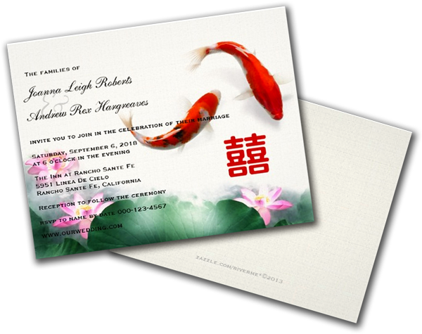 Love Circles Lotus Koi Double Happiness Wedding Invitations