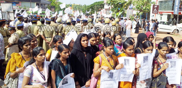Endosulfan, Strike, DYFI, Shop, Vehicles, Students, INL, PDP, Kasaragod, Kerala, Kerala News, International News, National News, Gulf News, Health News, Educational News, Business News, Stock News, Gold News.