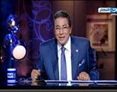 - برنامج آخر النهار مع  محمود سعد -- الأربعاء 29-10-2014