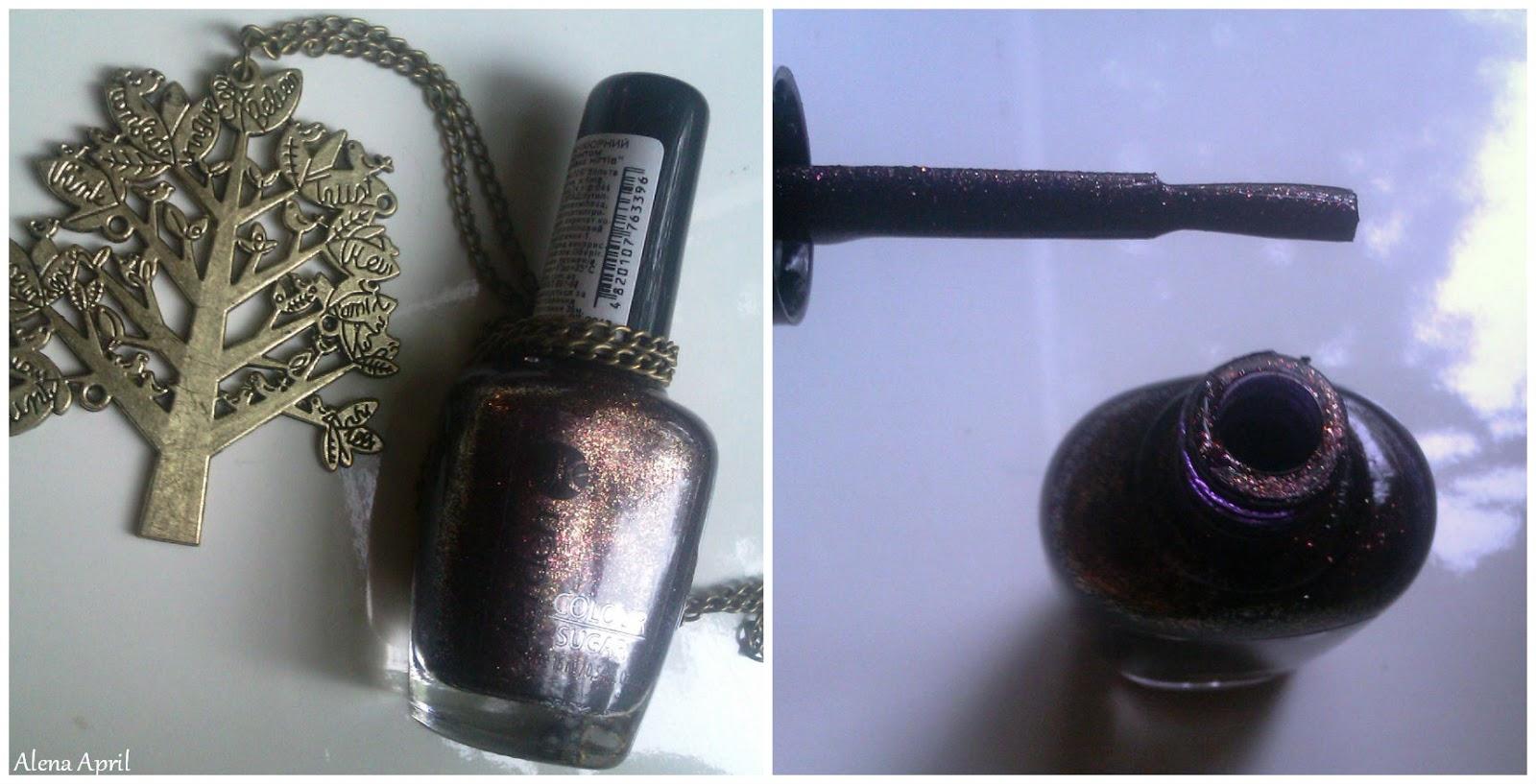 """Лак для ногтей из серии """"Colour Sugar"""" от Jerden в оттенке С45 Gorgeous"""