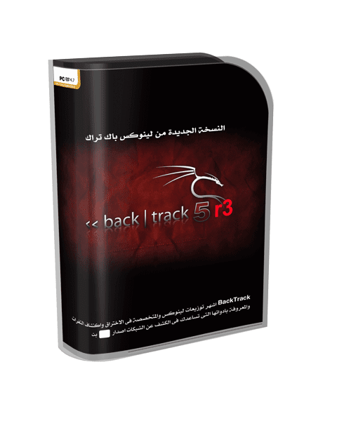 how to use backtrack 5 r3