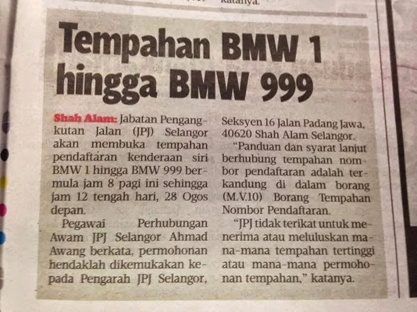 Plat Eksklusif BMW