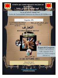 1er Congreso Islámico de Murcia
