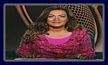 برنامج إعترافات ليلية مع بثينة كامل حلقة يوم الجمعة 2-12-2016