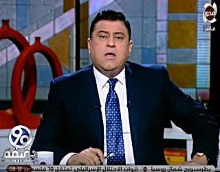 برنامج 90 دقيقة حلقة الأحد 20-8-2017 مع معتز الدمرداش و لقاء مع أم محمود السيدة التى دخلت عالم الع