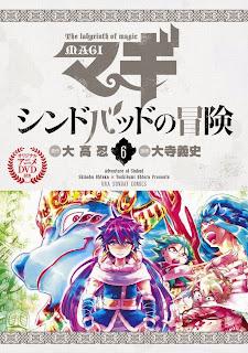 Manga: El 15 de Julio se lanzará el próximo OVA de Magi: Sinbad no Bouken de Shinobu Ohtaka y Yoshifumi Otera