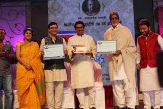 Amitabh Bachchan and Raj Thackeray at MNS 7th Anniversary Photo Gallery