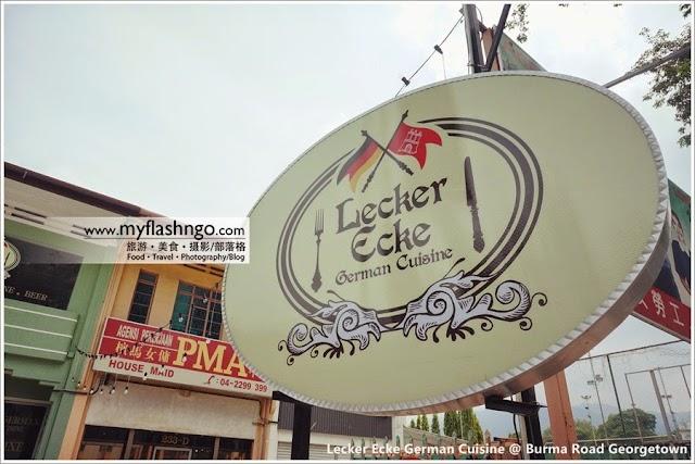 槟城美食 | 隐藏的美味角落,值得一试的德国料理 | Lecker Ecke
