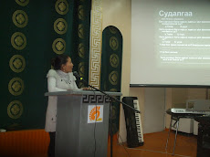 УР ЧАДВАР -2011