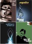 रश्मि प्रभा जी की ... पुस्तकें प्राप्ति का सुनहरा अवसर ..