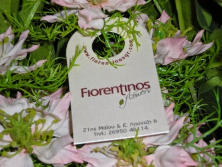 Fiorentinos flowers
