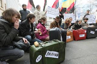фото акция молодежь,протест картинки для Яндекс