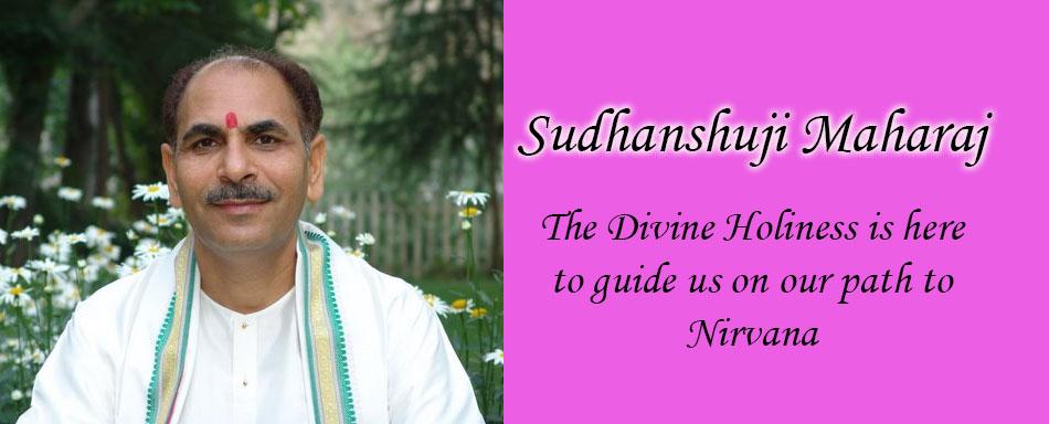 Sudhanshuji Maharaj