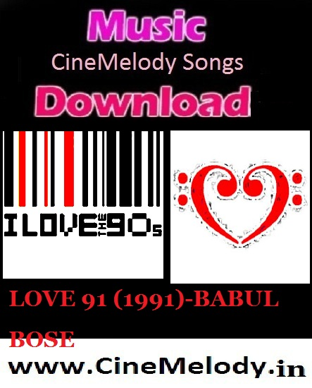 Love 91 Telugu Mp3 Songs Free  Download -1991