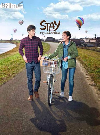 Stay The Series 2015 poster