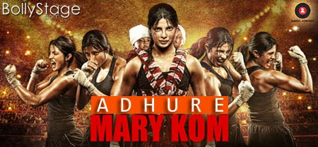 Adhure - Mary Kom Song Lyrics